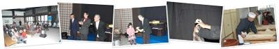 """""""2010年お説教と蕎麦会"""" の表示"""