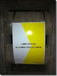 IMG_0553[1]