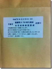 IMG_0894[1]