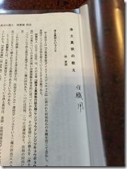 IMG_3840[1]